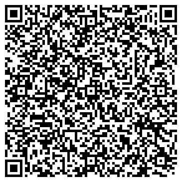 QR-код с контактной информацией организации № 16 ДЕТСКИЙ САД КОМПЕНСИРУЮЩЕГО ВИДА