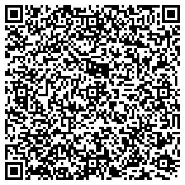 QR-код с контактной информацией организации № 21 ДЕТСКИЙ САД КОМПЕНСИРУЮЩЕГО ВИДА