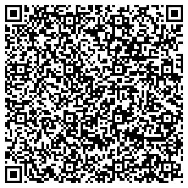 QR-код с контактной информацией организации № 26 ДЕТСКИЙ САД КОМБИНИРОВАННОГО ВИДА