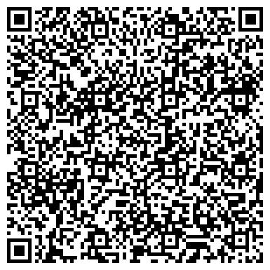 QR-код с контактной информацией организации № 27 ДЕТСКИЙ САД С ОСУЩЕСТВЛЕНИЕМ ФИЗИЧЕСКОГО РАЗВИТИЯ