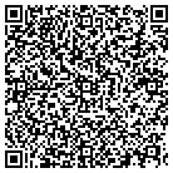 QR-код с контактной информацией организации № 31 ДЕТСКИЙ САД