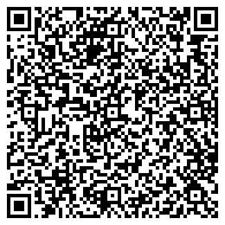 QR-код с контактной информацией организации HUMMERSOFT.COM