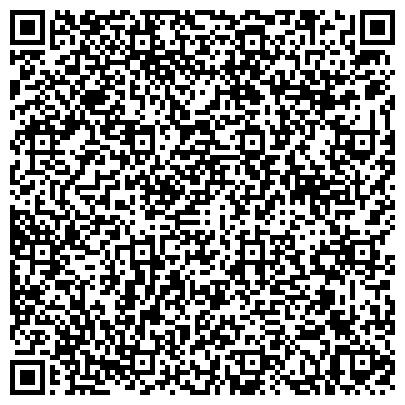 QR-код с контактной информацией организации № 37 ДЕТСКИЙ САД КОМБИНИРОВАННОГО ВИДА С ЛОГОПЕДИЧЕСКИМИ ГРУППАМИ