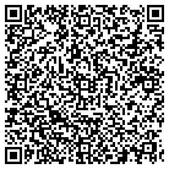 QR-код с контактной информацией организации № 39 ДЕТСКИЙ САД