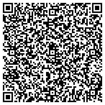 QR-код с контактной информацией организации № 42 ОЗДОРОВИТЕЛЬНЫЙ ДЕТСКИЙ САД