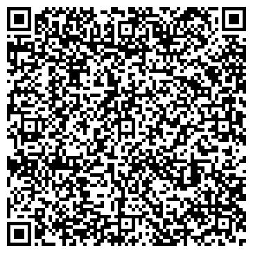 QR-код с контактной информацией организации № 43 ОЗДОРОВИТЕЛЬНЫЙ ДЕТСКИЙ САД