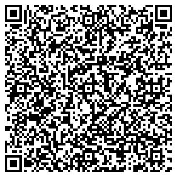 QR-код с контактной информацией организации № 73 ВАСИЛЕК ДЕТСКИЙ САД