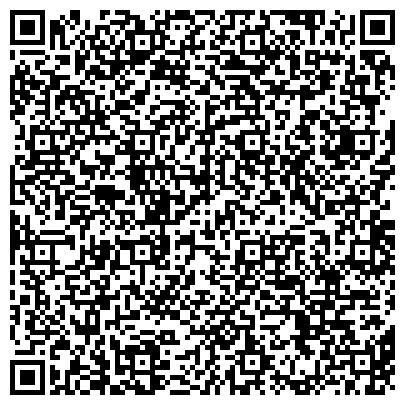 QR-код с контактной информацией организации № 4 ЖАКА-ИВА КУСТО С УГЛУБЛЕННЫМ ИЗУЧЕНИЕМ ФРАНЦУЗСКОГО ЯЗЫКА