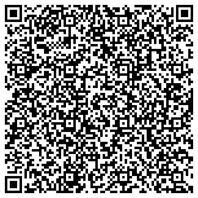 QR-код с контактной информацией организации № 4 КОРРЕКЦИОННАЯ ДЛЯ ОБУЧАЮЩИХСЯ С ОТКЛОНЕНИЯМИ В РАЗВИТИИ ОТДЕЛЕНИЕ № 3
