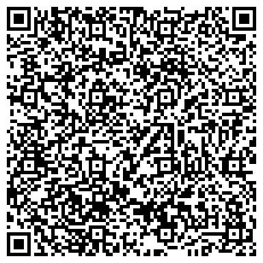QR-код с контактной информацией организации № 9 С УГЛУБЛЕННЫМ ИЗУЧЕНИЕМ ФРАНЦУЗСКОГО ЯЗЫКА