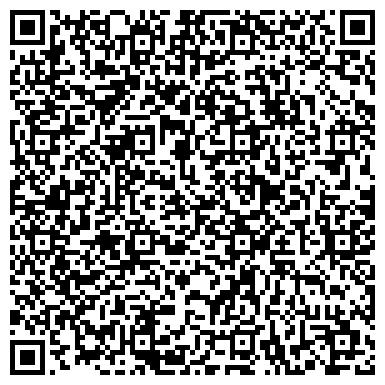 QR-код с контактной информацией организации № 10 C УГЛУБЛЕННЫМ ИЗУЧЕНИЕМ ХИМИИ