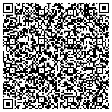 QR-код с контактной информацией организации № 11 НАЧАЛЬНАЯ С УГЛУБЛЕННЫМ ИЗУЧЕНИЕМ АНГЛИЙСКОГО ЯЗЫКА