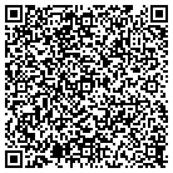 QR-код с контактной информацией организации № 15 НАЧАЛЬНАЯ