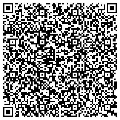 QR-код с контактной информацией организации № 27 C УГЛУБЛЕННЫМ ИЗУЧЕНИЕМ ЛИТЕРАТУРЫ, ИСТОРИИ И ИНОСТРАННЫХ ЯЗЫКОВ