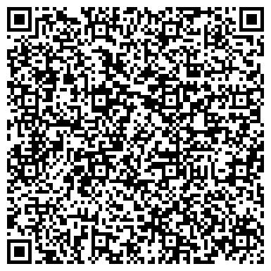 QR-код с контактной информацией организации № 31 С УГЛУБЛЕННЫМ ИЗУЧЕНИЕМ АНГЛИЙСКОГО ЯЗЫКА