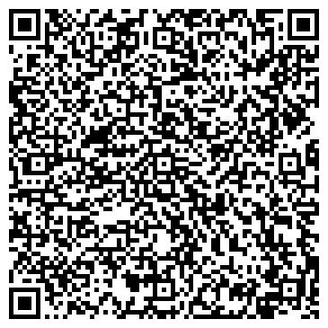 QR-код с контактной информацией организации № 575 ОТКРЫТАЯ (СМЕННАЯ)