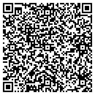 QR-код с контактной информацией организации ШКОЛА № 28, ГОУ