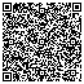 QR-код с контактной информацией организации НОУ ЮВЕНТА