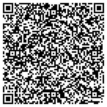 QR-код с контактной информацией организации № 11 ДЕТСКАЯ МУЗЫКАЛЬНАЯ ШКОЛА