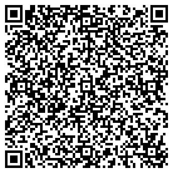 QR-код с контактной информацией организации № 32 ГИМНАЗИЯ