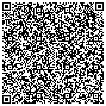 QR-код с контактной информацией организации ГОУ «Военная академия материально-технического обеспечения  им. генерала армии А.В. Хрулёва»
