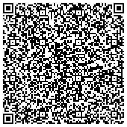 QR-код с контактной информацией организации ГОСУДАРСТВЕННАЯ МОРСКАЯ АКАДЕМИЯ ИМ. АДМ. С.О.МАКАРОВА