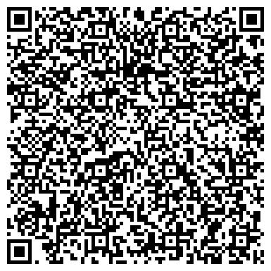 QR-код с контактной информацией организации СЕВЕРО-ЗАПАДНАЯ АКАДЕМИЯ ГОСУДАРСТВЕННОЙ СЛУЖБЫ