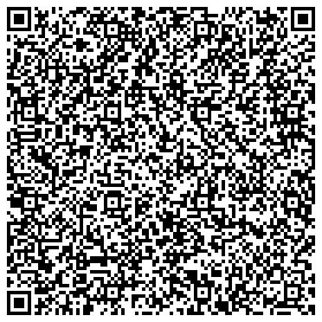 QR-код с контактной информацией организации Санкт-Петербургский государственный академический институт живописи, скульптуры и архитектуры имени И.Е. Репина при Российской академии художеств