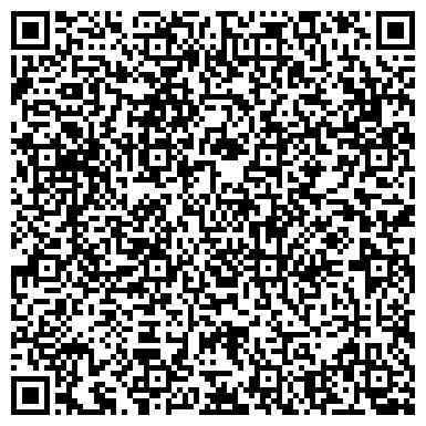 QR-код с контактной информацией организации МЕНЕДЖМЕНТА МЕЖДУНАРОДНЫЙ ИНСТИТУТ (ИМИСП)