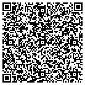QR-код с контактной информацией организации ЭЛГИС ТУР
