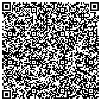QR-код с контактной информацией организации Восточный факультет<br/>Санкт-Петербургского государственного университета