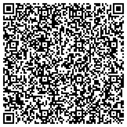 QR-код с контактной информацией организации САНКТ-ПЕТЕРБУРГСКИЙ ГОСУДАРСТВЕННЫЙ УНИВЕРСИТЕТ (СПБГУ) ФАКУЛЬТЕТ ВОСТОЧНЫЙ