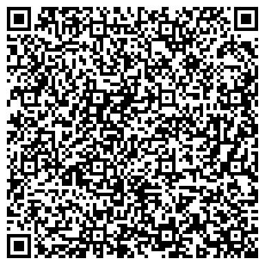 QR-код с контактной информацией организации АДВОКАТ АЛМАТИНСКОЙ ГОРОДСКОЙ КОЛЛЕГИИ АДВОКАТОВ