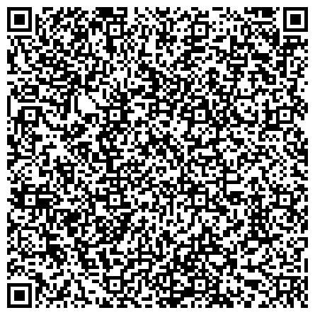 QR-код с контактной информацией организации САНКТ-ПЕТЕРБУРГСКИЙ ГОСУДАРСТВЕННЫЙ УНИВЕРСИТЕТ (СПБГУ) ЦЕНТР МЕЖДИСЦИПЛИНАРНЫЙ ДОПОЛНИТЕЛЬНОГО ОБРАЗОВАНИЯ