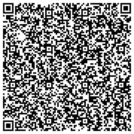 QR-код с контактной информацией организации Санкт-Петербургский Государственный университет Факультет Международных Отношений