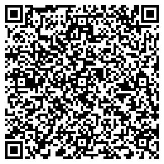 QR-код с контактной информацией организации СОВРЕМЕННОЕ ПРАВО