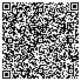 QR-код с контактной информацией организации GPA-MEDIA