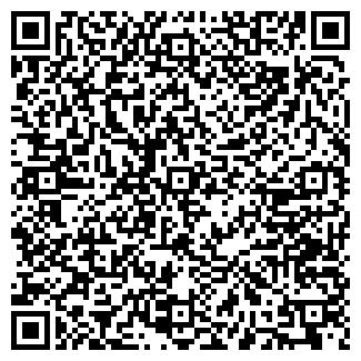 QR-код с контактной информацией организации ВАЛЕНСИЯ