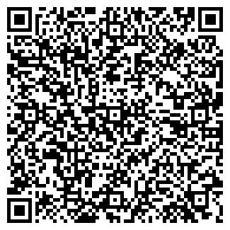 QR-код с контактной информацией организации ЛАРИ