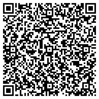 QR-код с контактной информацией организации БЕЛОЧКА