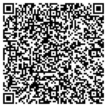 QR-код с контактной информацией организации РОСПОСТАВКА, ООО