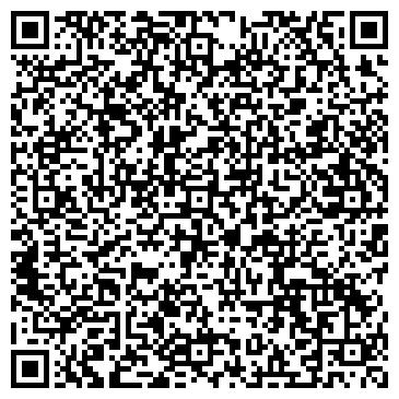 QR-код с контактной информацией организации ТЕХКОМПЛЕКТСЕРВИС, ООО