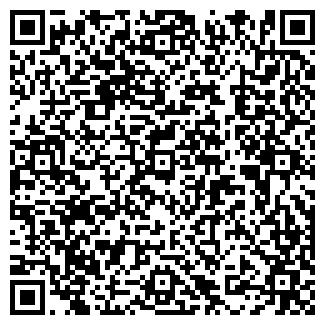 QR-код с контактной информацией организации SENZAR