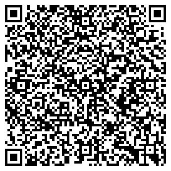 QR-код с контактной информацией организации АСТОР, ООО