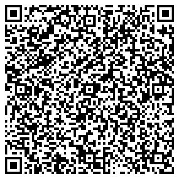 QR-код с контактной информацией организации ДЕПАРТАМЕНТ БЕЗОПАСНОСТИ, ООО