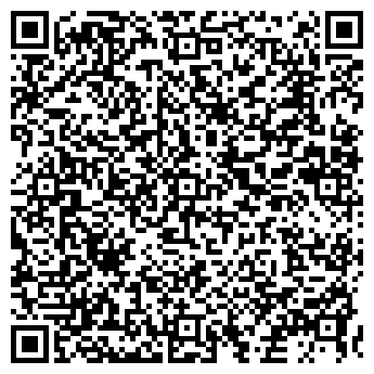 QR-код с контактной информацией организации НЕПТУН ПЛЮС, ООО
