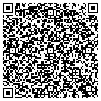 QR-код с контактной информацией организации ОВЕРС ЛТД
