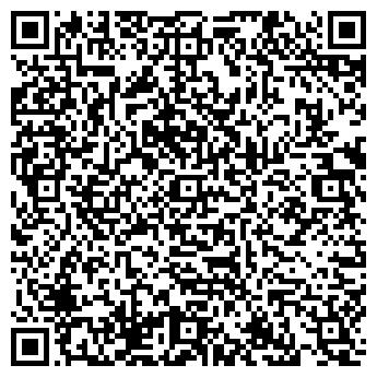 QR-код с контактной информацией организации СПЕЦСИСТЕМСЕРВИС
