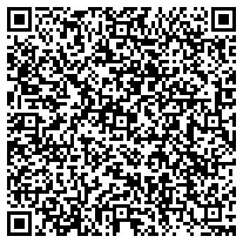 QR-код с контактной информацией организации КОМПОНЕНТА НОРД, ООО