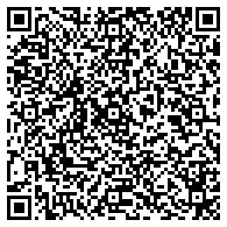 QR-код с контактной информацией организации VINDEX